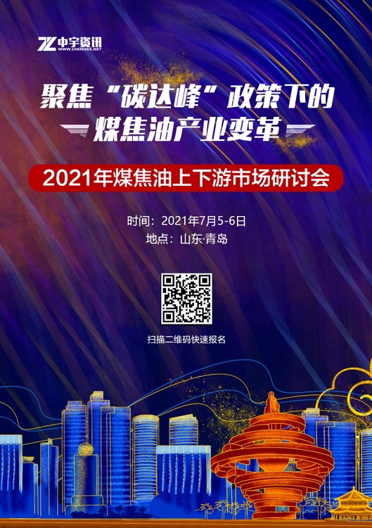 QQ图片20210527144653.png