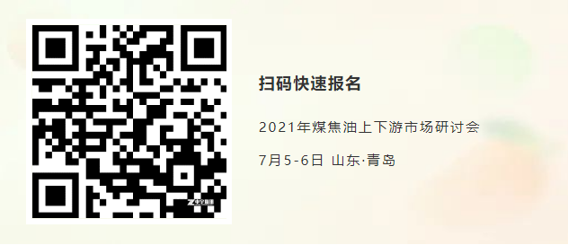 QQ图片20210527144723.png